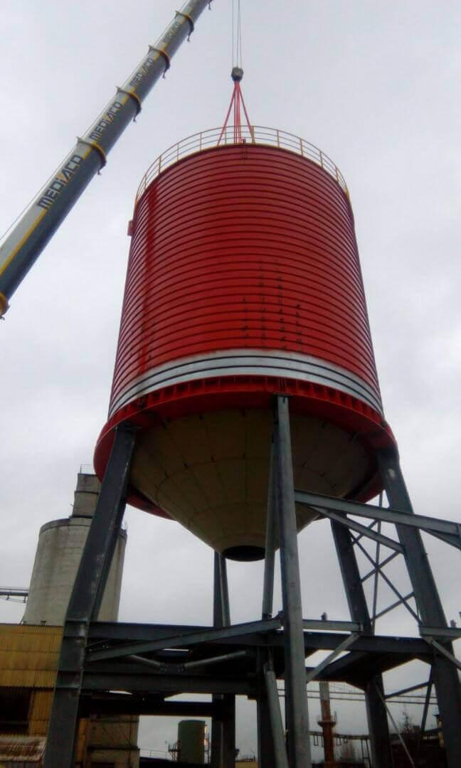 clincker silo